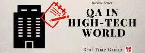 QA בהייטק