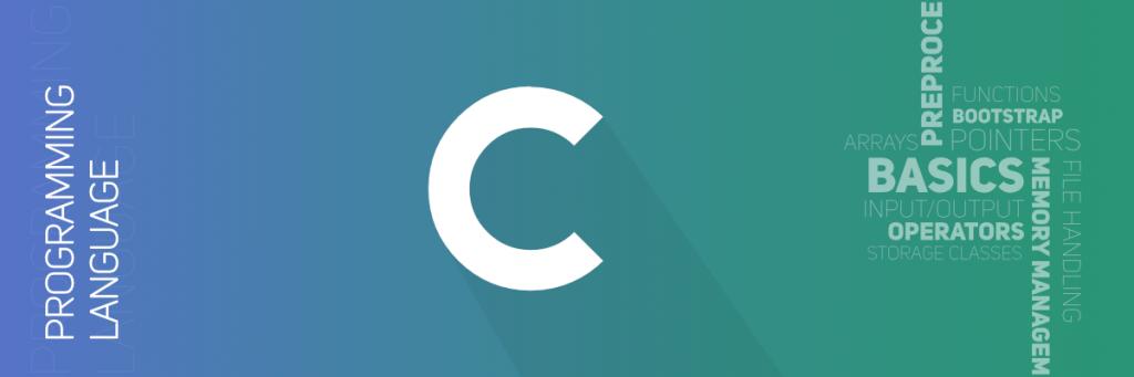 שפת C תמונת אווירה